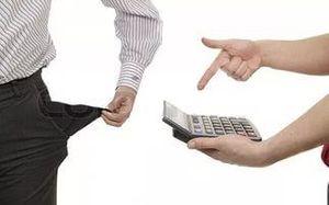 Этапы банкротства физических лиц