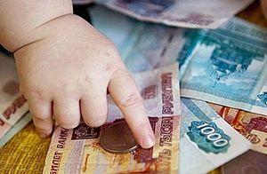 Размер единовременной выплаты из материнского капитала