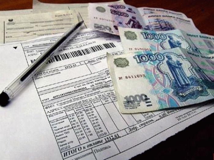 Документы для оформления субсидии на оплату ЖКХ за квартиру