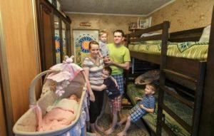 Денежная компенсация вместо квартиры и земельного участка для многодетных семей