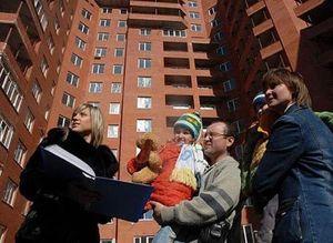 Получение квартир многодетными семьями в Москве и области
