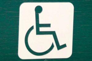 Какое ежемесячное пособие 3 группы инвалид