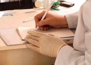 Какие документы нужны для получения налогового вычета на лечение