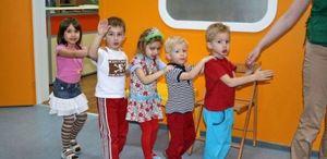 Способы постановки на очередь в детский сад
