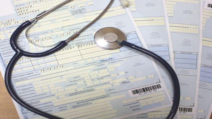 Особенности оплаты больничных листов для совметстителей, иностранцев и др