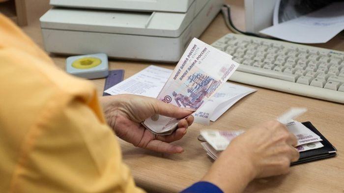 Страховая, базовая, накопительная части пенсионных выплат