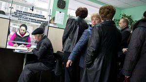 Условия выхода на пенсию в РФ в 2017 году