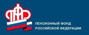 Последние новости о пенсиях в РФ в 2016 – 2017 годах