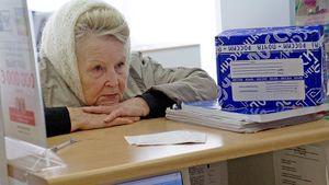 Законы о пенсиях