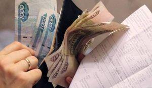 Работающему пенсионеру по инвалидности 3 гр какую доплату убирают