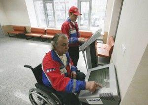 Кому положена пенсия по инвалидности