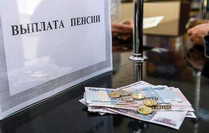 pensija_invalidam_nadbavki