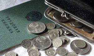 Как получить пособие по безработице: его размер и что для этого нужно