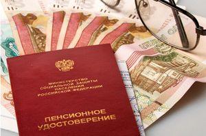 Индексация пенсий в РФ в 2016 году