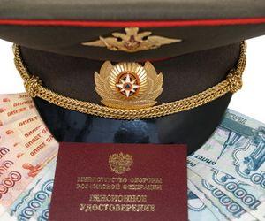 Расчет пенсии военной и МВД