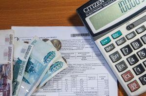 Как рассчитать субсидию на квартиру на оплату ЖКХ для различных категорий граждан