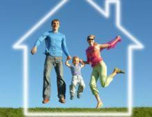 Субсидия на покупку жилья Молодая семья в 2017 году