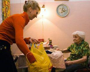 Раз в год помощь малообеспеченным семьям