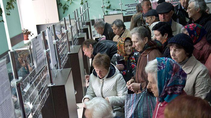 Единовременная выплата 5000 рублей пенсионерам в 2016 году: кому положена и порядок получения