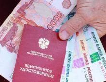 Единовременная выплата пенсионерам 5000 рублей в январе 2017 года