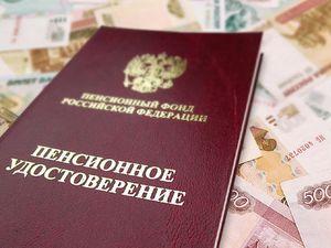 Основания для получения единовременной выплаты 5000 рублей
