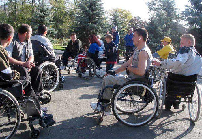 Дополнительный отпуск инвалиду