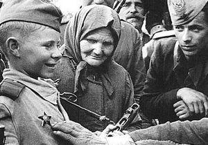 Какие документы нужны для получения выплат дети войны
