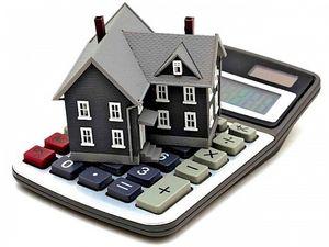 Льготы на налог на имущество по кадастровой стоимости