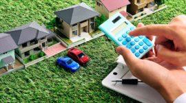 Льготы на налог на имущество физических лиц в 2017 году