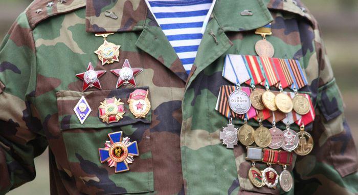 Какие льготы положены ветеранам боевых действий в 2017 году