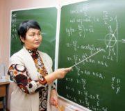 Льготная пенсия учителю за выслугу лет: последние изменения и правила оформления