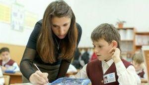 Льготная пенсия у воспитателя детского сада