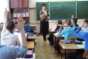 Учет учебной нагрузке при начислении льготной пенсии учителю