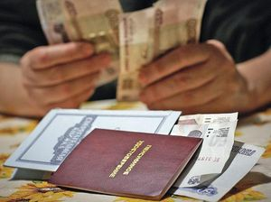 Документы для оформления накопительной пенсии