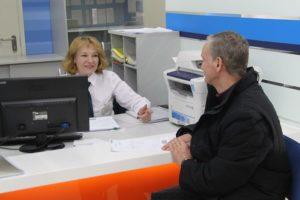 Подача заявления на льготу по налогу на имущество для пенсионеров