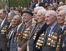 Налоговые льготы ветеранам боевых действий в 2017 году