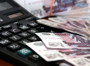 Размер социальной пенсии по потере кормильца