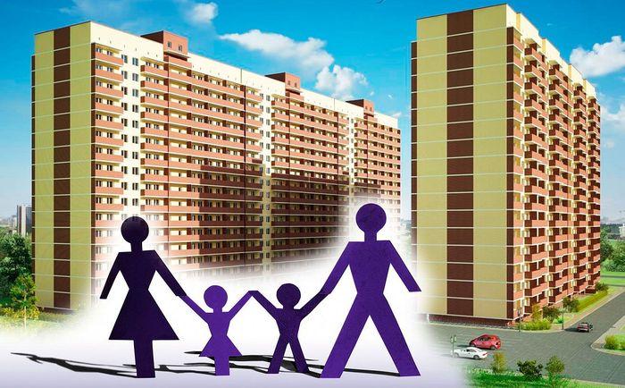Программы помощи молодым многодетным семьям