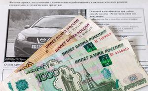 Законы о скидке 50 процентов на штрафы ГИБДД