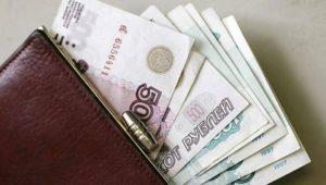 Социальная пенсия в Москве, Санкт-Петербурге и регионах