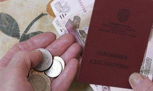 Минимальный и максимальный размер социальной пенсии