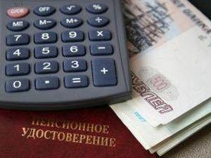 Повышение размера социальной пенсии в 2016 – 2017 годах
