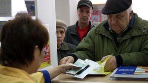Социальная пенсия по старости, по потере кормильца, по инвалидности и др