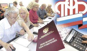 Размер социальной пенсии в Москве и регионах