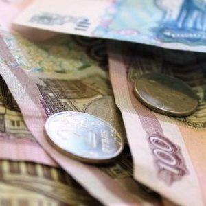 Правила расчета и начисления социальной пенсии