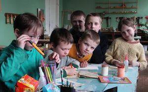 Социальная поддержка детей-сирот и детей, оставшихся без попечения родителей