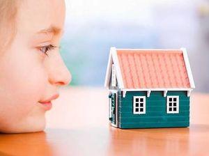 Социальная поддержка детей-сирот путем предоставления жилья