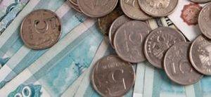 Как выглядит справка о доходах за последние 12 месяцев
