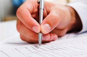 Справка о доходах за 3 месяца в соцзащиту или отдел субсидий: образец и правила получения