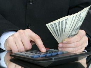 Сокращение на работе выплаты